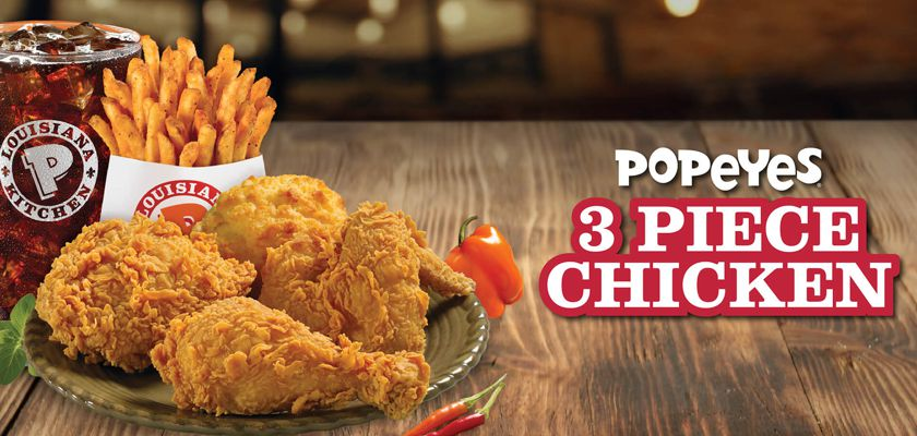 Popeye's Gift Card Sweepstakes
